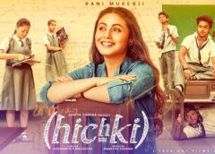 Film:  Hichki  (2018)