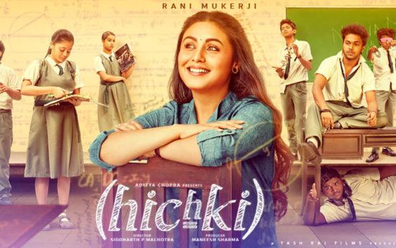 Film-Hichki-2018